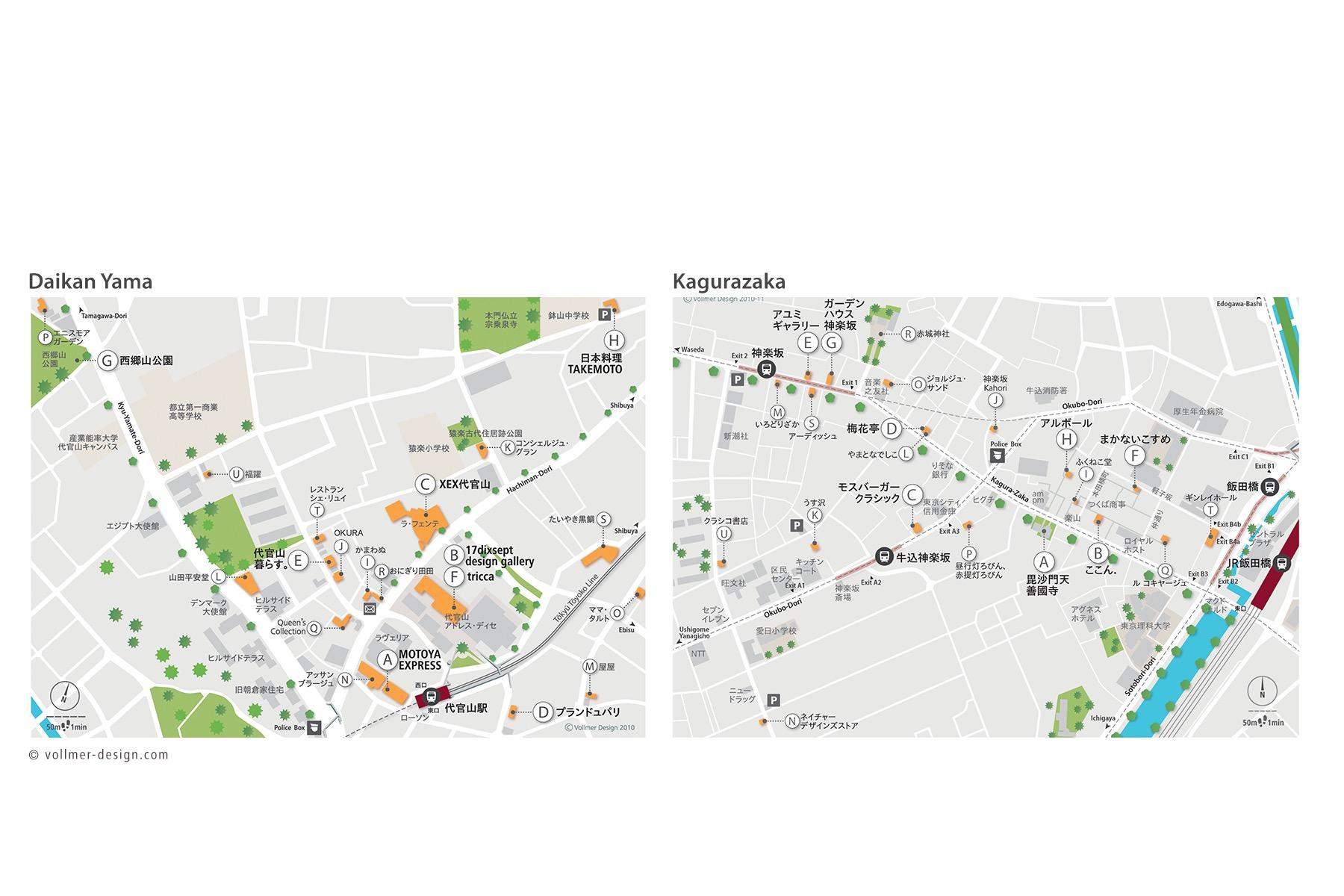 Daikan Yama Map & Kagurazaka Map