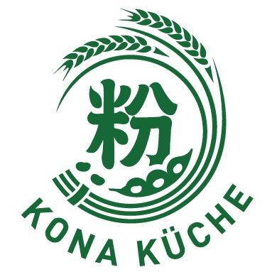 Kona Küche Logo