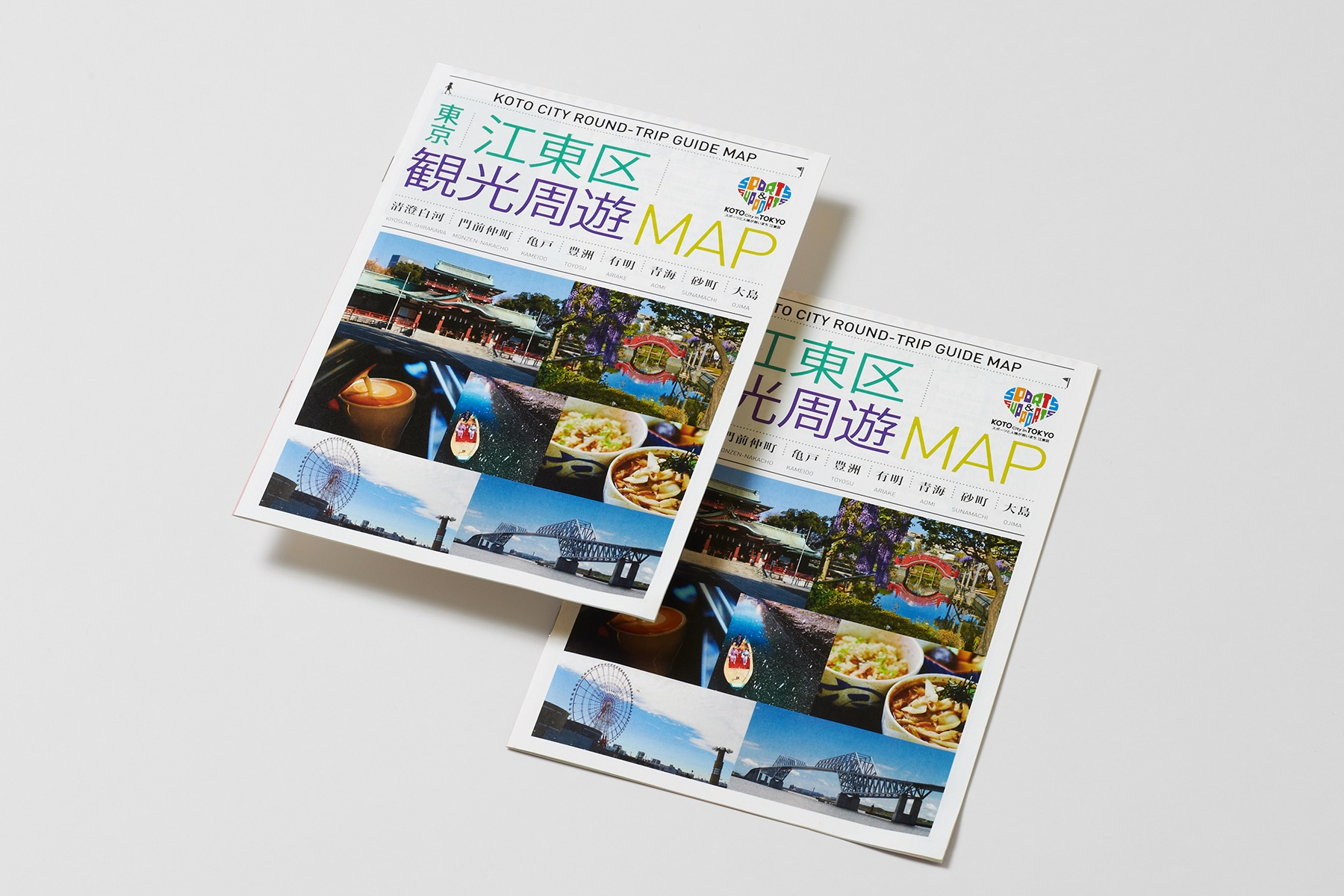 Koto City ROUND-TRIP GUIDE MAP Cover