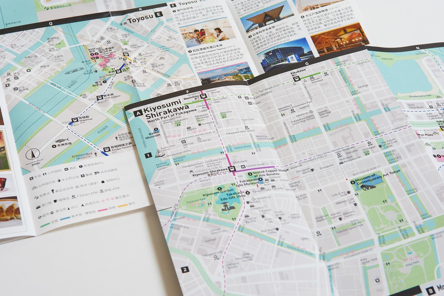 Koto City Map