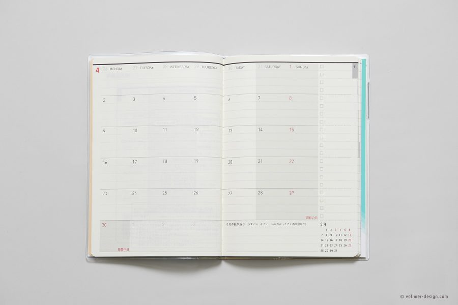 Calender 大学生向けスコラ手帳