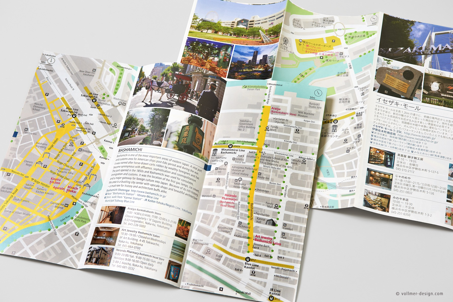 Maps of the Yokohama Shopping Street Guide Map