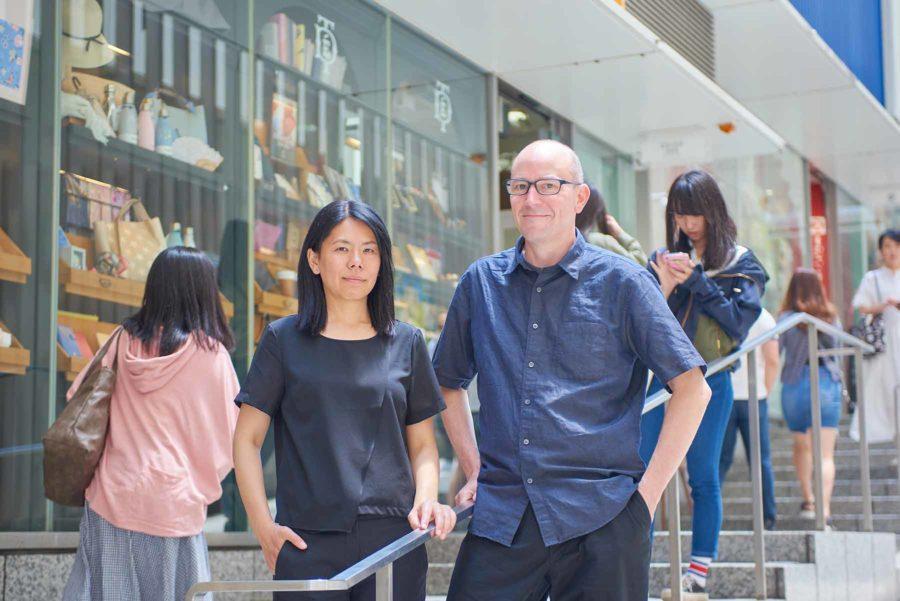Vollmer Design Shinjuku Myload